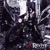 D / Revive〜荒廃都市〜(TYPE-A) [CD+DVD]