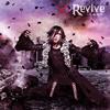 D / Revive〜荒廃都市〜(TYPE-B) [CD+DVD]