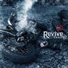 D / Revive〜荒廃都市〜(TYPE-C)