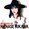 NANASE AIKAWA / ROCK GOES ON