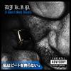 DJ K.I.P. / アイ・ドント・セル・ビーツ