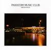 パソコン音楽クラブがアルバム『DREAM WALK』をリリース 大阪・熱海・東京でのリリース・パーティも予定