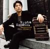 小松亮太 / バンドネオン・ダイアリー [CD] [アルバム] [2018/07/04発売]