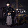 小松亮太 / 小松ジャパン〜ザ・グレイテスト・ヒッツ [Blu-spec CD2] [アルバム] [2018/07/04発売]