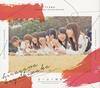 けやき坂46 / 走り出す瞬間(TYPE-B) [Blu-ray+CD]