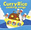 cooking songs / Curry Rice [紙ジャケット仕様] [CD] [アルバム] [2018/06/27発売]