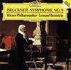 ブルックナー:交響曲第9番バーンスタイン - VPO [UHQCD] [限定]