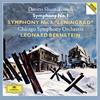 ショスタコーヴィチ:交響曲第1番・第7番「レニングラード」バーンスタイン - CSO [2CD] [UHQCD] [限定]