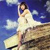 渕上舞 - Rainbow Planet [CD]