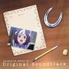 「ウマ娘 プリティーダービー」ANIMATION DERBY 04 Original Soundtrack - UTAMARO movement [2CD]
