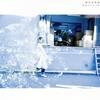 植田真梨恵 / 勿忘にくちづけ [CD+DVD] [限定] [CD] [シングル] [2018/07/25発売]