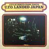 UFO / ライヴ! [紙ジャケット仕様] [Blu-spec CD] [アルバム] [2018/06/27発売]