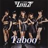 アイドル諜報機関LEVEL7 / Taboo(TYPE-B)