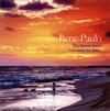 レネ・パウロ - そよ風と私〜ラヴ・サウンズ・フロム・ハワイ〜 [CD]