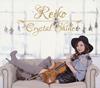 REIKO / Crystal Shine [デジパック仕様] [CD] [アルバム] [2018/06/20発売]
