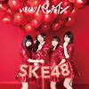 SKE48 - いきなりパンチライン(TYPE-B) [CD+DVD] [限定]