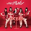 SKE48 - いきなりパンチライン(TYPE-D) [CD+DVD] [限定]