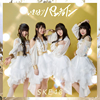 SKE48 - いきなりパンチライン(TYPE-D) [CD+DVD]