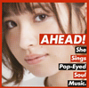 脇田もなり / AHEAD! [CD] [アルバム] [2018/07/25発売]