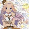 「音楽少女」〜輝け Make up! Shine☆ - 具志堅シュープ(CV.島袋美由利) [CD]