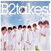 B2takes! / ブラン・ニュー・アニバーサリー / Not Alone(Type-C)