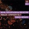 マーラー:交響曲第7番「夜の歌」 ヤンソンス / RCO