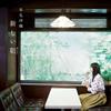 早見沙織が5thシングル「新しい朝」をリリース 12月にZepp ダイバーシティ東京でライヴ決定
