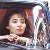 鮎川麻弥 / Chase(MEG-CD) [CD] [アルバム] [2018/06/13発売]