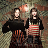 hy4 4yh(ハイパーヨーヨ) / 人間交差点 午前10時40分 [CD] [シングル] [2018/07/18発売]