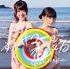 虹のコンキスタドール - ずっとサマーで恋してる(紫盤) [CD] [限定]