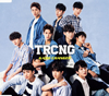 TRCNG / GAME CHANGER