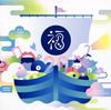 福耳 / ALL TIME BEST〜福耳 20th Anniversary〜 [CD] [アルバム] [2018/08/22発売]