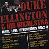 デューク・エリントン / レア・ライヴ・レコーディングス1952-3 [2CD] [限定] [CD] [アルバム] [2018/07/18発売]