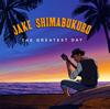ジェイク・シマブクロ / グレイテスト・デイ [CD] [アルバム] [2018/08/29発売]
