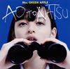 Mrs.GREEN APPLE / 青と夏 [CD+DVD] [限定] [CD] [シングル] [2018/08/01発売]