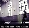 葉加瀬太郎 / ALL TIME BEST