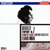 マーラー:交響曲第7番(「夜の歌」) インバル / フランクフルト放送so. [UHQCD] [アルバム] [2018/08/22発売]