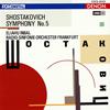 ショスタコーヴィチ:交響曲第5番 インバル / フランクフルト放送so. [UHQCD] [アルバム] [2018/08/22発売]