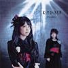 大�清美と川口千里によるKIYO*SEN、4thアルバム『organizer』をリリース