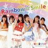 高知家応援アイドル「虹色★STAR」 - Rainbow☆Smile [CD]