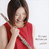 Hiromi Motomiya / voice
