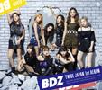 TWICE - BDZ [CD+DVD] [限定]