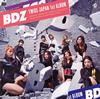 TWICE - BDZ [CD]
