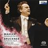 マーラー:交響曲第10番 / ブルックナー:交響曲第9番 ノット / 東京so. [SA-CDハイブリッド] [2CD] [CD] [アルバム] [2018/07/18発売]