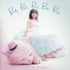 Ba、Be、Bi、Bo、Bu 辰巳真理恵(S) 斉藤雅昭(P)