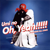 サザンオールスターズ / 海のOh、Yeah!! [2CD] [CD] [アルバム] [2018/08/01発売]