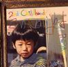 KOJOE、アルバムからCHAKI ZULUとのコラボ曲を先行配信