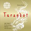 プッチーニ:歌劇「トゥーランドット」より文教大学吹奏楽部 [CD]