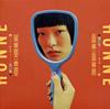 ロンドンのエレクトロ・デュオ、ホンネが2ndアルバムをリリース