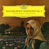 チャイコフスキー:交響曲第4番ムラヴィンスキー - レニングラードpo. [SHM-CD]